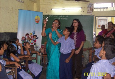 Udaan Vigyan Ki – Inaugural Session 22nd Aug. (2012)